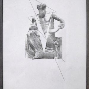 Giorgos-Vaviloysakis-aristotle.print_.21×30
