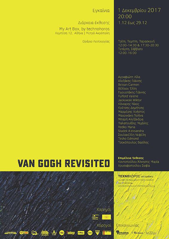 Van Gogh Revisited