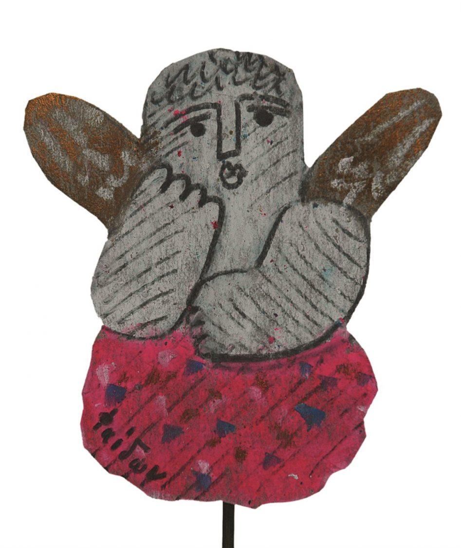 γλυπτό : Φαίδων Πατρικαλάκις